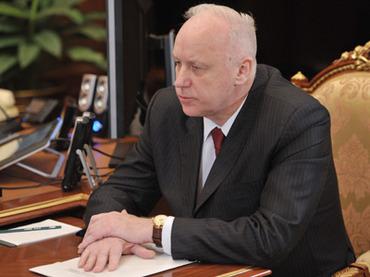 bastrykin jefe comision rusa
